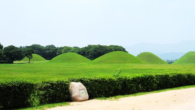 韩国金字塔 ----- 庆州 大陵苑